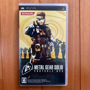 【PSP】 METAL GEAR SOLID PORTABLE OPS [PSP the Best]