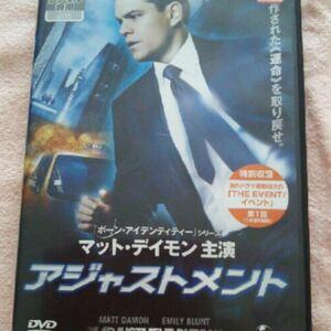アジャストメント DVD レンタル落ち