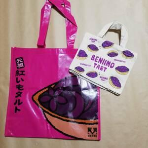 折りたたんで発送 エコバッグ 鞄 かばん カバン ピンク色 ランチバッグ トートバッグ バッグ 沖縄 紅いも 紅芋 鞄 御菓子御殿