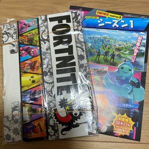数9 FORTNITE★フォートナイト★マルチBOX★ポスターセット☆コロコロコミック