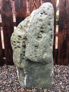 !!伊予青石!! 青石・虫喰い石・飾り石・盆石・水石・鑑賞石・庭石