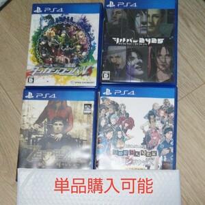 【PS4】 ZERO ESCAPE 9時間9人9の扉 善人シボウデス ダブルパック