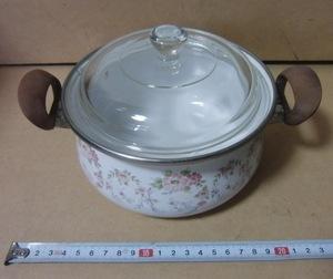 ■ホーロー鍋■16cm/1.5L■富士ホーロー 両手鍋/ガラス蓋■