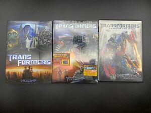 トランスフォーマー DVD3点セット 初回限定特典付き