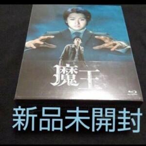 魔王 Blu-ray BOX〈8枚組〉