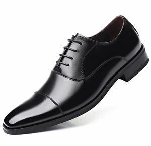ビジネスシューズ ストレートチップ 紳士靴 本革 革靴 ビジネスシューズ メンズ 紳士革靴 ロングノーズ 本革 内羽根 大きいサイズ 冠婚祭