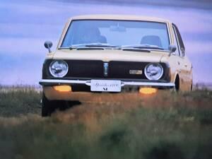 トヨタ スプリンター クーペ 1400/TE25 1200/KE25 専用 本カタログ 昭和40年代 当時品!☆ Toyota Sprinter SL 国産車 絶版 旧車カタログ
