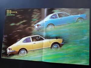 トヨタ スプリンター 2ドア 1400 SL/HI-DELUXE 1200SL 1970年代 当時物カタログ!☆ Toyota Sprinter TE25/KE25 国産車 絶版 旧車カタログ