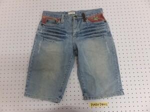 〈レターパック発送〉B・S RAW メンズ 和柄切替 ダメージ ハーフデニムジーンズパンツ 青