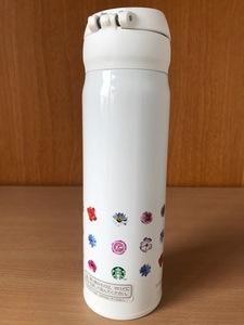 スターバックス x fragment designステンレスボトル/フラグメントデザイン