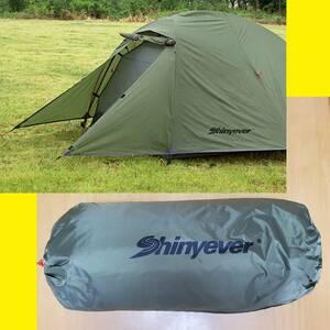 【実物色あり】2人用 テント 前室 タープスペース 自立式 / コンパクト 軽量 ツーリング ソロ キャンプ アウトドア BBQ 防災