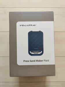 新品未使用 recolte レコルト プレスサンドメーカー プラッド RPS-2(NV) マットネイビー