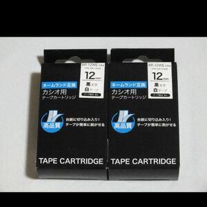 カシオ CASIO ネームランド 互換 テープカートリッジ 2個