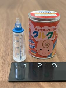 ★哺乳瓶 ・粉ミルク(単品)★リーメント ぷちサンプル ミニチュア 食玩 ドールハウス 台所 スーパー ドラッグストア 赤ちゃん