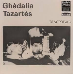 Ghedalia Tazartes ゲダリア・タザルテス - Diasporas ダウンロード・カード付限定再発リマスター・アナログ・レコード