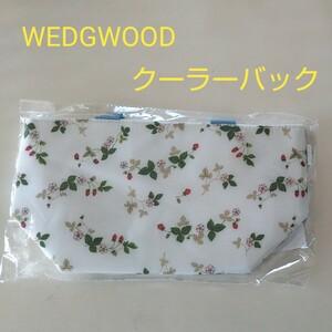 ウエッジウッド クーラーバック 非売品 保冷バッグ
