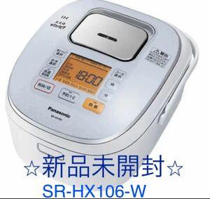 【価格相談可能】パナソニック Panasonic おどり炊き 5合 炊飯器 IH