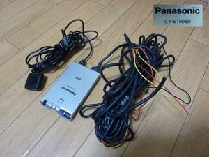 ★☆Panasonic パナソニック CY-ET906D 音声履歴案内 ETC ユニット 車載器 アンテナ分離型 12V/24V☆★