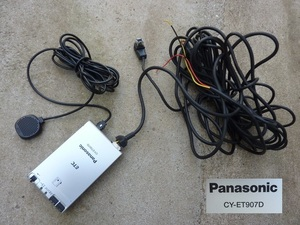 ★☆Panasonic パナソニック CY-ET907D 音声履歴案内 ETC ユニット 車載器 アンテナ分離型 12V/24V☆★