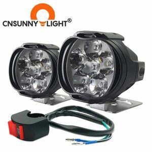 ☆お勧めします☆オートバイ 8ワット 8W LED ヘッドライト バイク スクーター ランプ フォグ ランニングライト スポットライト 汎用品