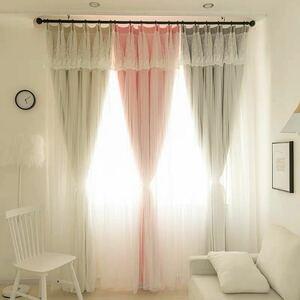 一級遮光 ドレープカーテン 遮光カーテン レース 一体型 姫風 オーダー サイズ 幅 縦 可愛い 寝室 リビング 子供部屋 アジャスターフック付