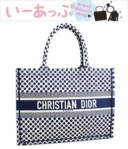 クリスチャンディオール  トートバッグ ブックトート スモール  極美品 ハンドバッグ ネイビー 紺 ドット 水玉 o198