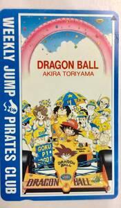 ドラゴンボール テレホンカード テレカ 50度数 未使用 の商品画像