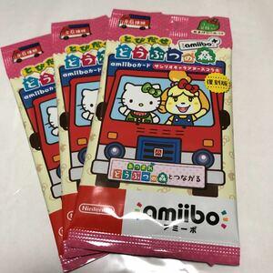 ☆ サンリオコラボ 3パック amiiboカード サンリオ