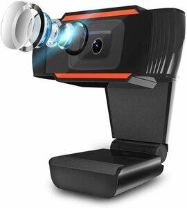 HONZEEフルHD1080Pウェブカメラ 内蔵マイク付きPCカメラ オンラインビデオ教育用のコンピュータウェブカメラ,ビデオ通話、録画、会議、