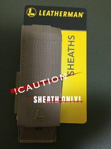 未使用品 LEATHERMAN MOLLE SHEATH Brown レザーマン シースのみ ナイロン製シース