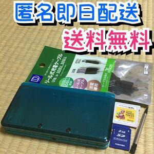 【大人気】任天堂 ニンテンドー 3DS アクアブルー スーパーマリオメーカー