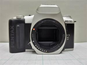 K  PENTAX MZ-50 一眼レフ フィルムカメラ 動作未確認 約512g 現状品 売り切り