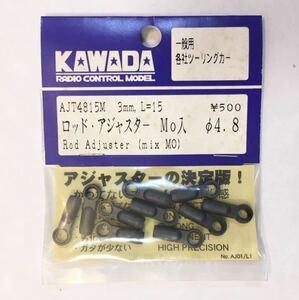 KAWADA φ4.8ロッドアジャスター3mm L=15