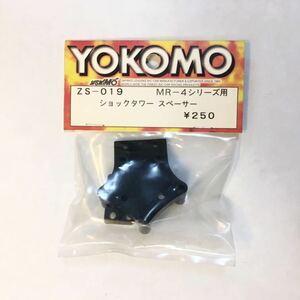 YOKOMO MR-4用ショックタワースペーサー