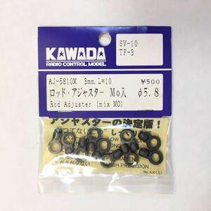 KAWADA φ5.8ロッドアジャスター3mm L=10