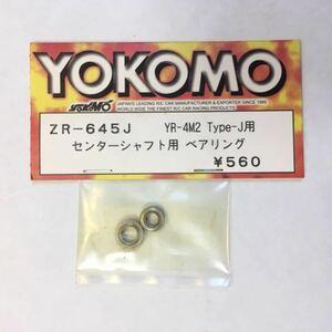 YOKOMO YR-4M2TypeJ用センターシャフトベアリング