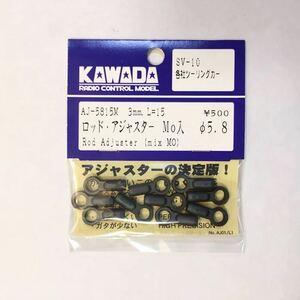 KAWADA φ5.8ロッドアジャスター3mm L=15
