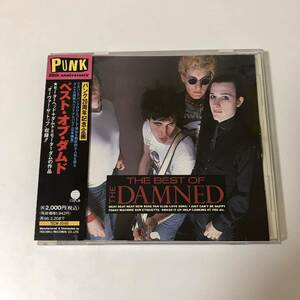 THE DAMNED / THE BEST OF 国内盤 帯付き パンク【送料無料】