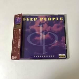 【送料無料】ディープ・パープル / プログレッション 国内盤 帯付き ハード・ロック DEEP PURPLE