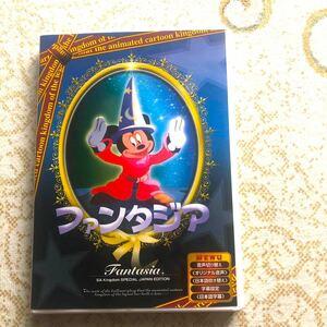 DVD/ファンタジア
