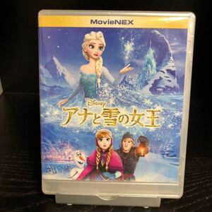 アナと雪の女王〈2枚組〉DVD ブルーレイ Blu_ray
