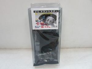 未使用 KIJIMA キジマ ハーレーダビッドソン XG750 STREET750 HD-06673