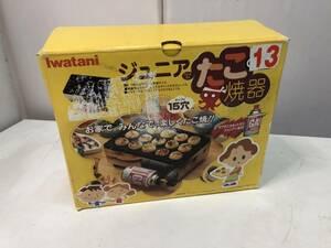 ★【中古】大阪引取歓迎 IWATANI たこ焼き器 15穴 料理 キッチン カセットガス【DTCB047】