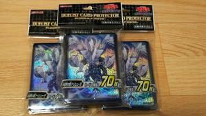 遊戯王 氷結界の龍トリシューラ スリーブ カードプロテクター 公式 新品 三個