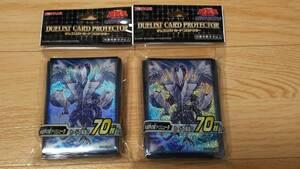 遊戯王 氷結界の龍トリシューラ スリーブ カードプロテクター 公式 新品 二個