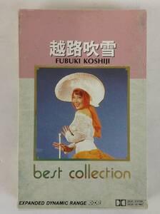 ★☆B243 越路吹雪 best collection ベストコレクション カセットテープ☆★