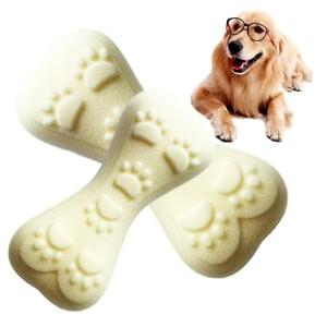 犬おもちゃ 玩具 噛む 投げる ストレス解消 ペット 中型犬 大型犬