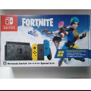 フォートナイトspecialセット 特典コードなし 新品未使用  Nintendo Switch 同梱版 Switch本体