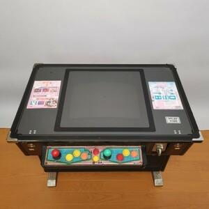 * rare [ four river .Ⅱ mah-jong arcade table game ]irem mahjong center beautiful young lady .. coffee shop case old Showa Retro electrification verification settled