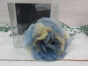 コサージュ 髪飾り ブルー 青系 装飾用小物 成人式 七五三 結婚式 卒業式 入学式ヘアアクセサリーにも